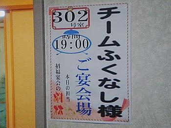 sa310195.JPG