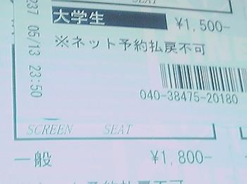 sa310358.JPG